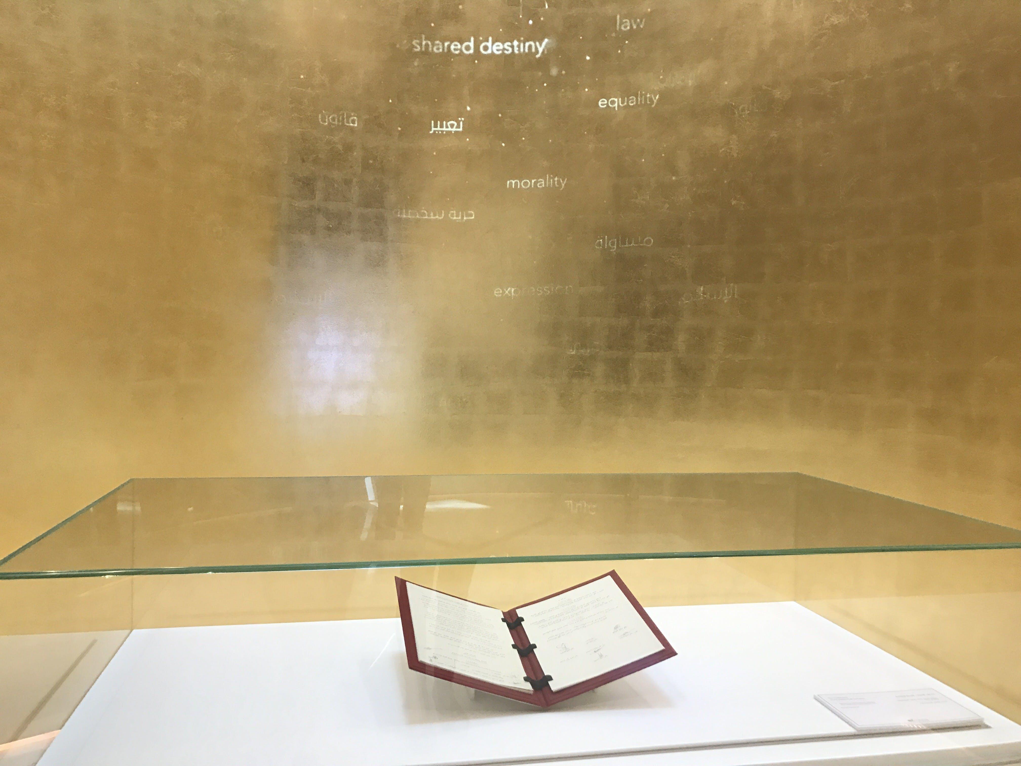 Exhibición del Museo de Dubai Ethiad. JPG
