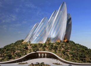 Abu Dhabi día tour.png