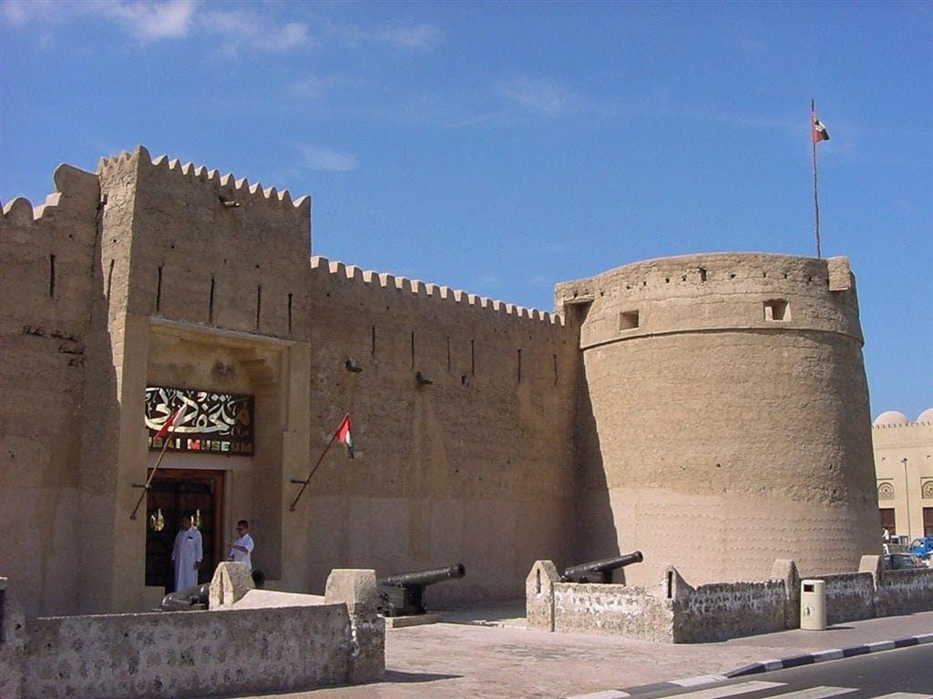 Clásico Dubai City Tour-2
