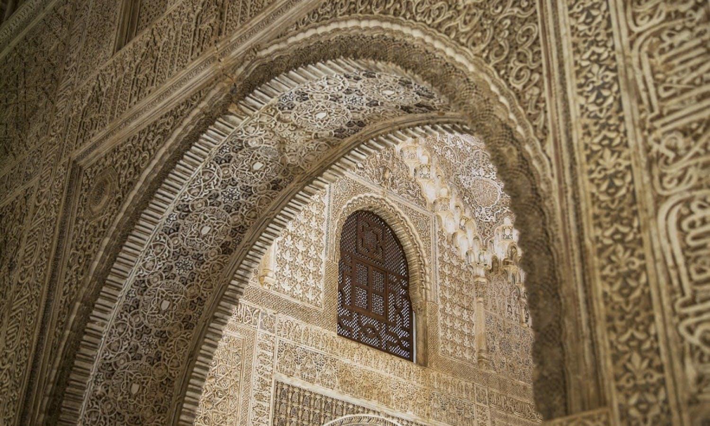 Alhambra-España-Granada-4.jpg