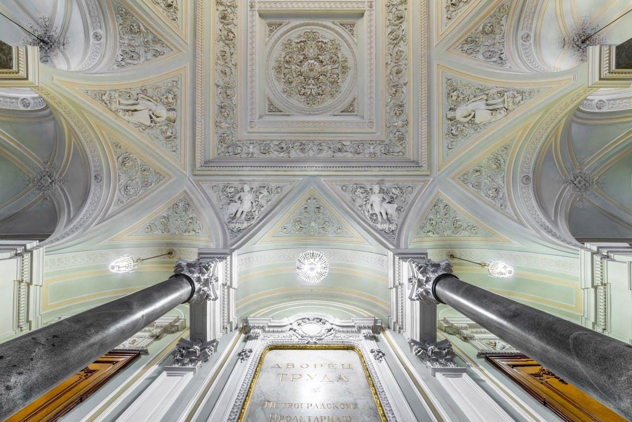 Nicolás Palacio en San Petersburgo interior.jpg