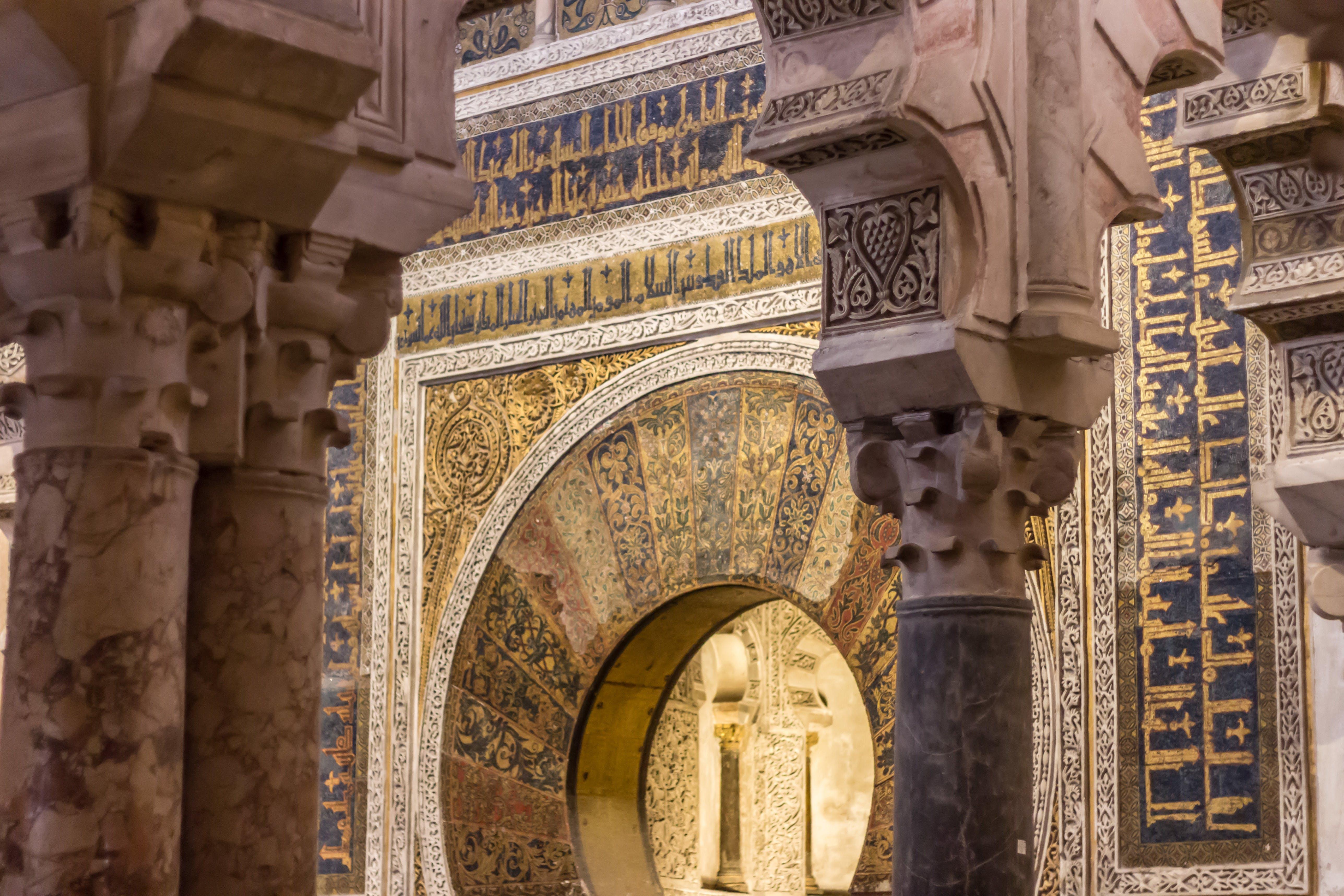 Catedral-mezquita Cordoba.jpg