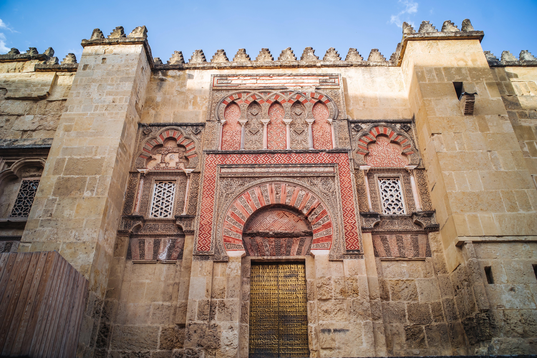 Mezquita Facade_XXL.jpg
