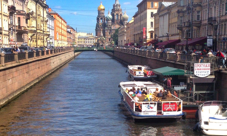 Costumbre de San Petersburgo con chófer Tour-1 día